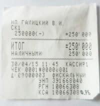 чек салариум_