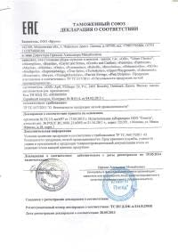 Document-page-005 (1)