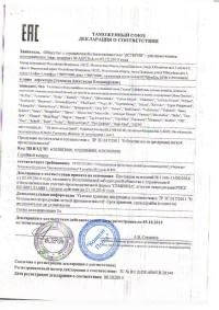 Document-page-007 (1)