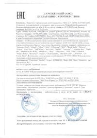 Document-page-001 (4)