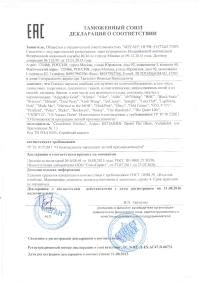 Document-page-003 (2)